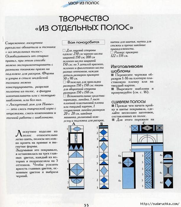 045 (612x700, 251Kb)