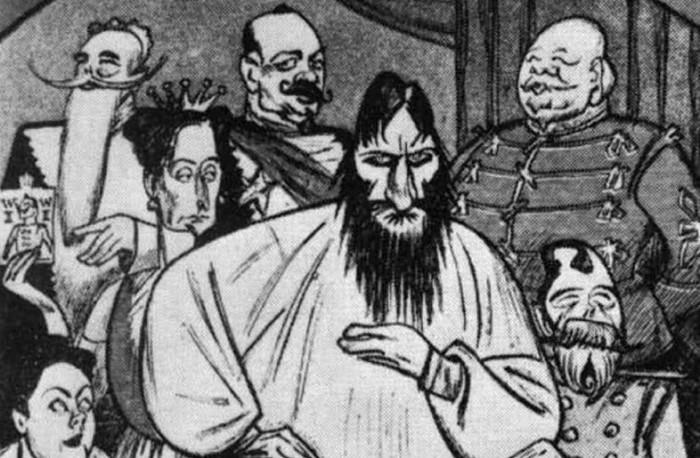 Карикатура на Григория Распутина